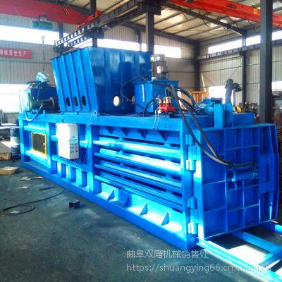 广州编织袋140吨卧式液压打包机厂家