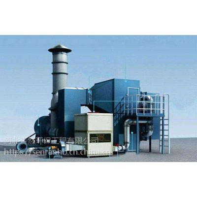 有机废气处理装置在家具厂废气处理上面的优势