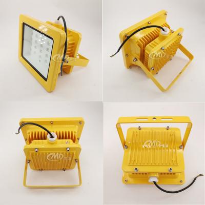 浙江米迪MID811系列防爆灯 隔爆型LED防爆灯 耐高温LED防爆灯 耐低温LED防爆灯