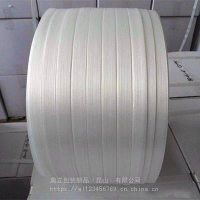 供应聚酯纤维带32mm耐高温