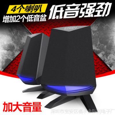 逸致 A4 重低音炮音箱笔记本电脑小音箱台式音响USB多媒体音箱