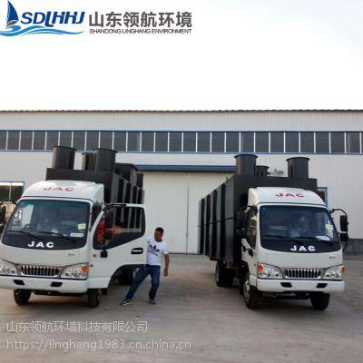 肉食品污水处理设备 山东领航专业化生产