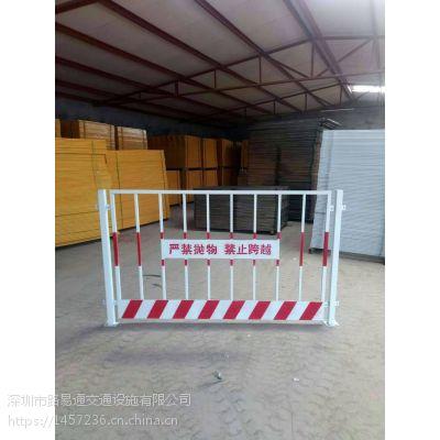 宝安区基坑护栏厂家,深圳基坑护栏工地围栏批发