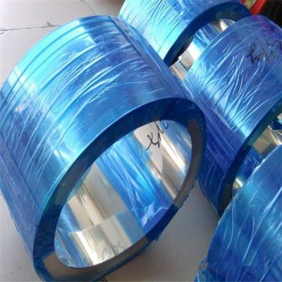 304不锈钢带缠绕垫成型钢带 盘环用不锈钢平条 电厂化工设备专用可分条修圆边
