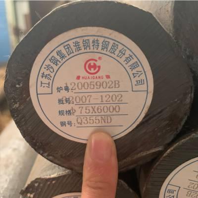 锻圆 45#锻圆 上海 棒料加工 圆钢加工