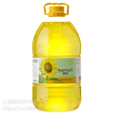 德国葵花籽油可以进口吗