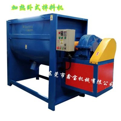 建德PVC助剂搅拌机 鑫宝一吨除油粉搅拌机实心轴更耐用