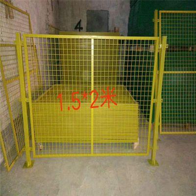 车间防护网 组装式围墙网 仓库隔离栏