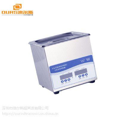 2L超声波清洗器配有不锈钢清洗蓝超声波工业用珠宝清洗器