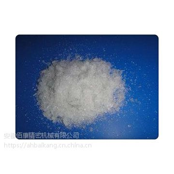 氯化钠颗粒旋液分离器-滁州分离机