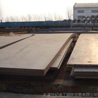 供应T8 T9 T10碳结工具钢板  碳素工具钢板