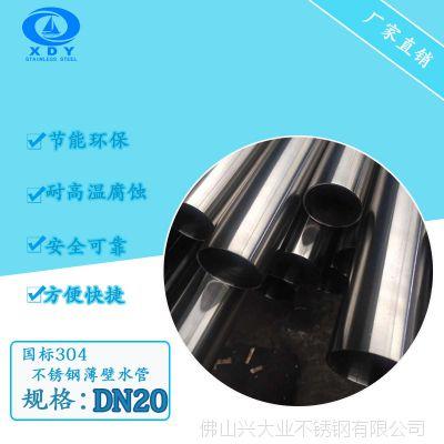 压力管道用不锈钢水管 热水用给水管 连接卡压式水管