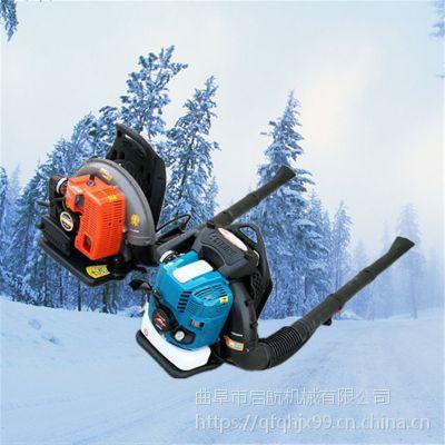 背负式汽油吹雪机 轻便蔬菜大棚吹灰机品牌 启航吹雪机