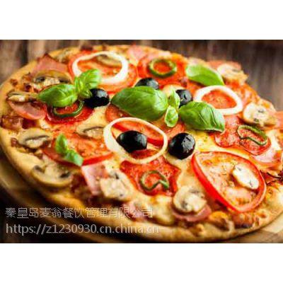 掌上披萨气势正旺,凭借自身优势成为独道的风景线!