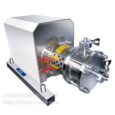 SID/希德 SDC1 食品果冻高剪切分散机