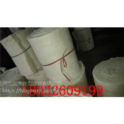 双鸭山50MM厚硅酸铝针刺毯一平米价格检查报告厂家