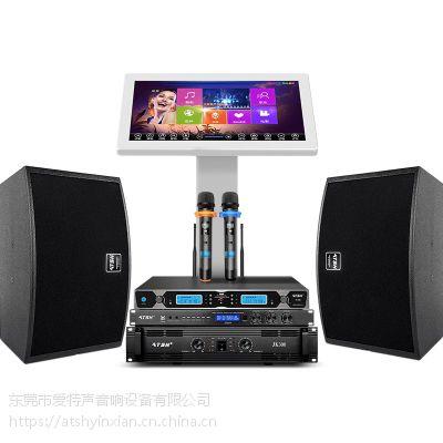 ATSH/爱特声 K-6 家庭ktv音响套装 会议家用卡拉ok唱歌点歌机专业12寸木质音箱设备全套