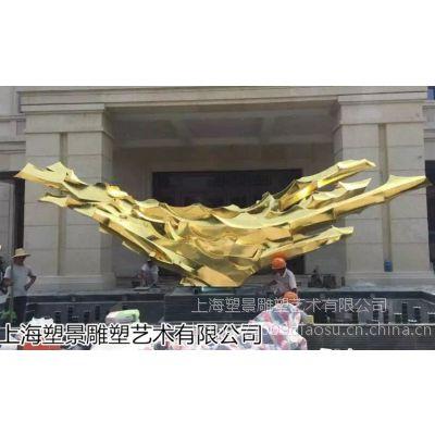 浙江户外大型不锈钢雕塑 艺术造型厂家直销