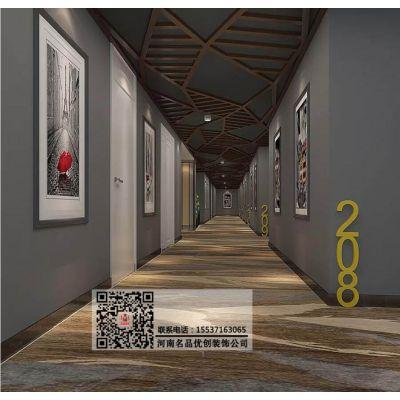 河南精品酒店装修设计公司选择,专业酒店装修设计注意事项