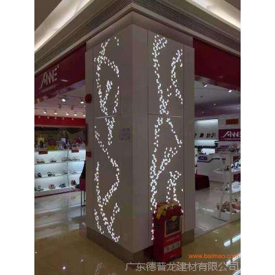 屏风镂空铝板雕花-广东德普龙艺术异型铝板厂商