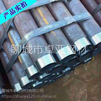 安徽厂家小导管 冲孔钢化管注浆 超前小导管规 可配送到厂