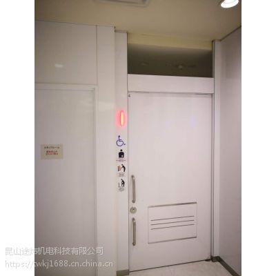 智慧厕所有人无人显示红绿灯改造升级云平台管理智慧公厕厕所革命节能环保厕所腾讯云游云南厕所