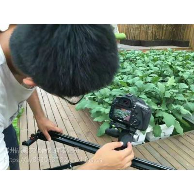 常州企业宣传片制作会议活动视频拍摄摄影摄像服务影视制作公司-尚影传媒