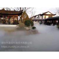 景观人工造雾-雾喷系统