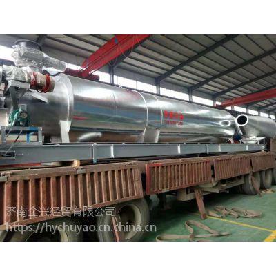 安徽 直径1.3 长度7 米时产0.8 -1.5吨 木屑烘干机