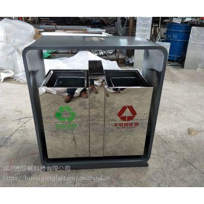 双层户外垃圾桶 不锈钢材质垃圾箱 会场会馆果皮箱 优质垃圾桶供应