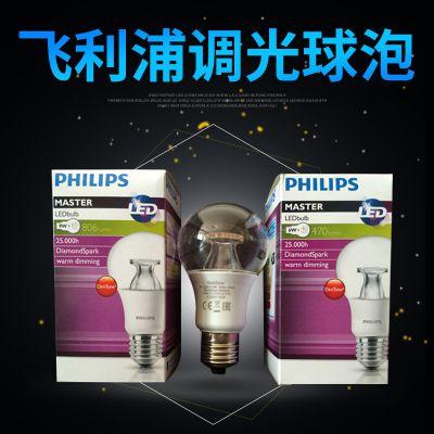 飞利浦LED调光球泡 E27 透明磨砂可选 6W 8.5W 11W 15W