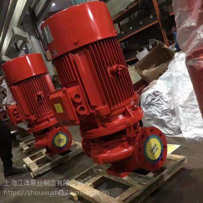 消防电动多级泵XBD4.0/10-G-L上海市江洋消防泵