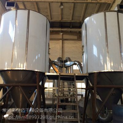 恒迈厂家优惠供应实验室专用喷雾液体烘干机 5型实验喷雾设备