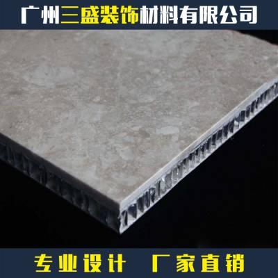 提供高档优质建材铝蜂窝板 吊顶天花铝蜂窝板 装饰材料 美观耐用