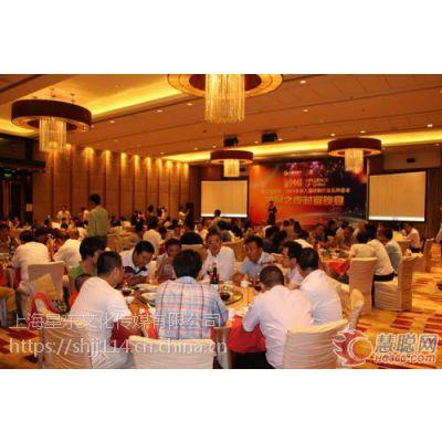 上海松江区客户答谢会策划布置公司