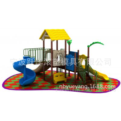 供应花园滑梯,游乐玩具.婴幼儿玩具欢迎来样来图加工生产滚塑模具