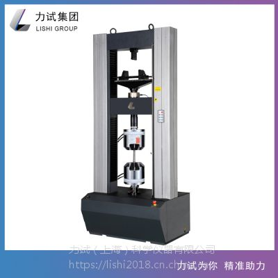 LD26 系列(大门式机)50-300kN微机控制电子万能试验机