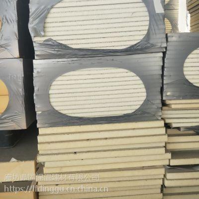 兰州鼎固160kg硬质聚氨酯保温板优点