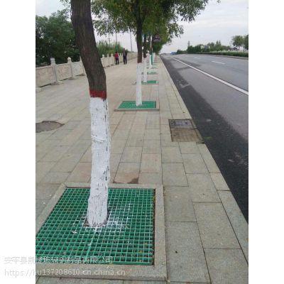绿色树穴覆盖板价格
