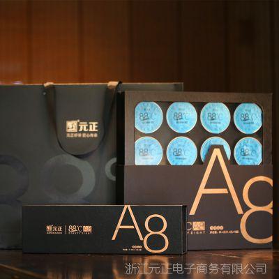 2018茶叶元正88℃狮峰西湖龙井绿茶A8罐装茶现货批发零售送礼