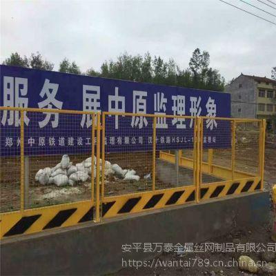 山西基坑防护网 优质铁板警示护栏 围栏网批发