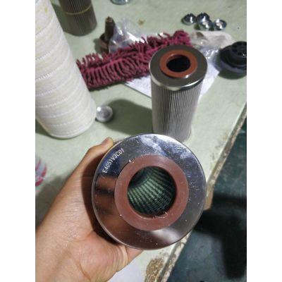 AP1E101-01D03V/-WF 滤芯永科净化电厂用泵出口滤芯