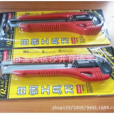 供应正品日钢美工刀RG-221 日钢RG-221美工刀 切割刀 大号裁切刀