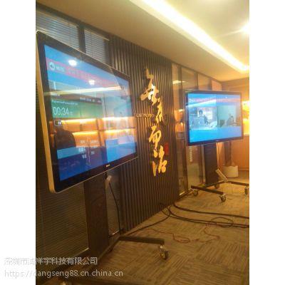 东莞80寸高清智能电视机租赁