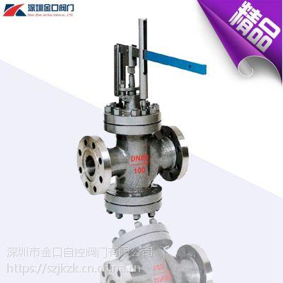 Y45H法兰杠杆式减压阀 活塞式杠杠式蒸汽减压阀