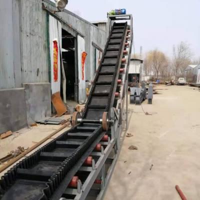轻型挡边输送机运行平稳 专用防滑输送机