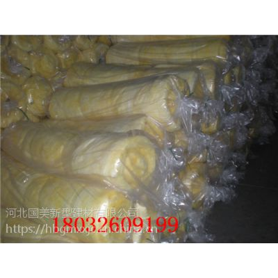 河北安国钢结构75厚铝箔贴面玻璃棉卷毡价格玻璃丝棉保温管价格