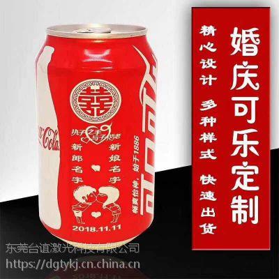 20W光纤可乐罐激光打标机东莞市台谊激光科技
