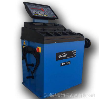 厂家直销 全自动轮胎动平衡仪 SICAM诗琴322