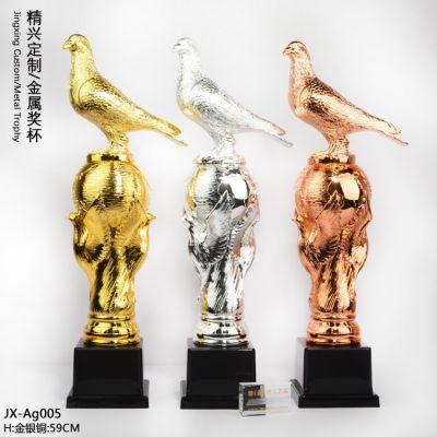 广州厂家直销 金属奖杯 鸽子信鸽赛鸽奖杯 飞鸽比赛定做定制 赛鸽协会印字定做 快速出货 Ag005